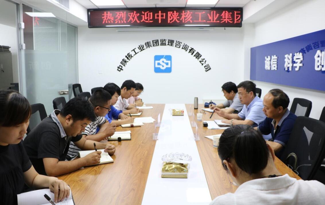 集团公司第三巡视督导组莅临公司检查指导工作