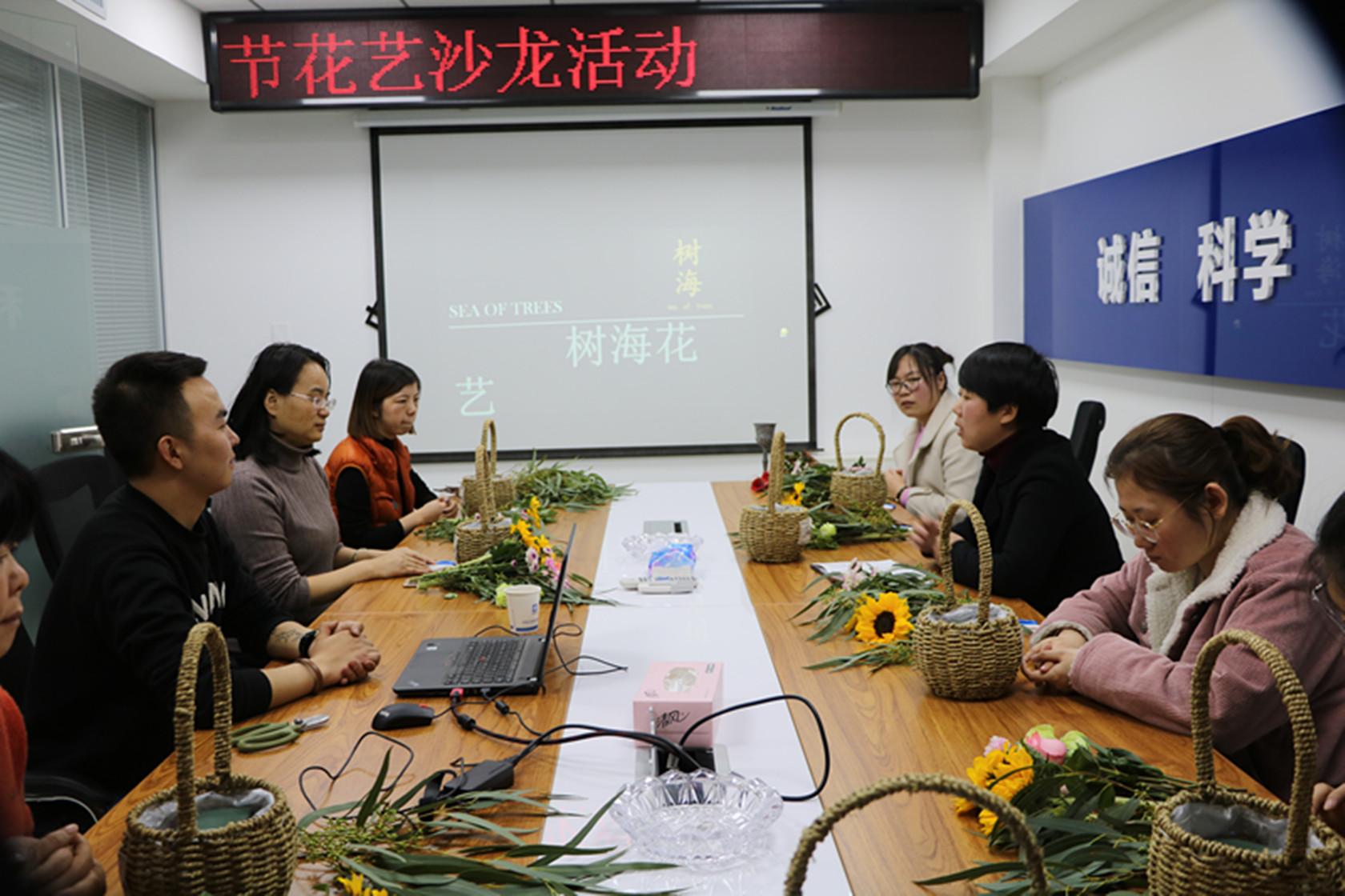 公司举办三八妇女节花艺沙龙活动
