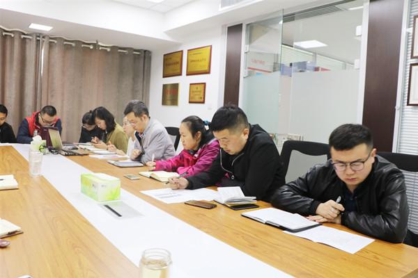 公司召开2019年第一季度工作推进会