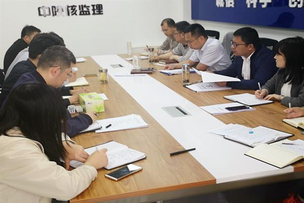 公司召开中层干部廉政警示教育专题会议