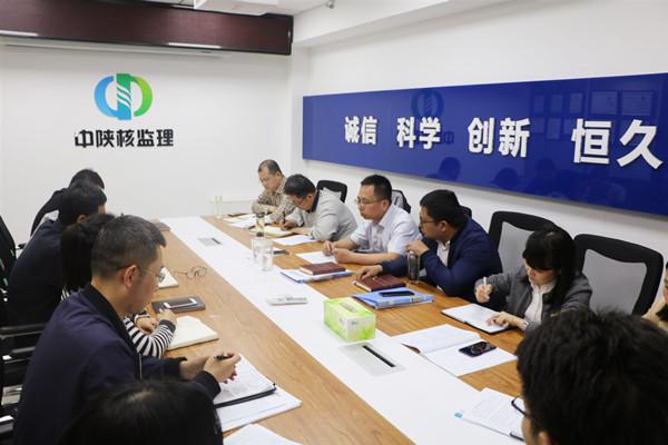 公司召开2019年第三次安委会会议