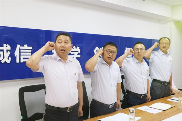 监理公司召开庆祝建党98周年大会