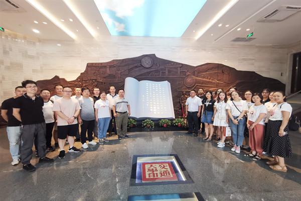 监理公司赴西安交通大学西迁博物馆参观学习