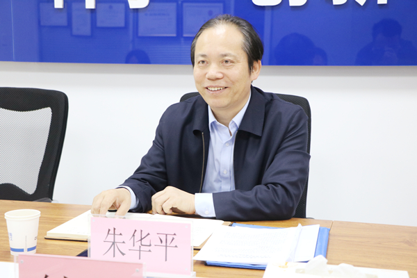 集团公司总经理朱华平到监理公司调研