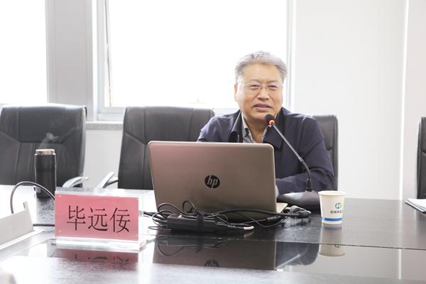 监理公司举行党史学习教育专题辅导报告会 ...