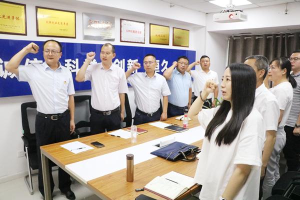 监理公司召开庆祝中国共产党成立100周年大会